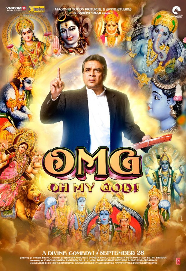 OMG Oh My God! - Movie Poster #1