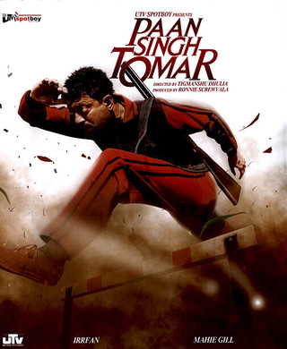 Paan Singh Tomar - Movie Poster #1 (Small)