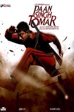 Paan Singh Tomar Small Poster