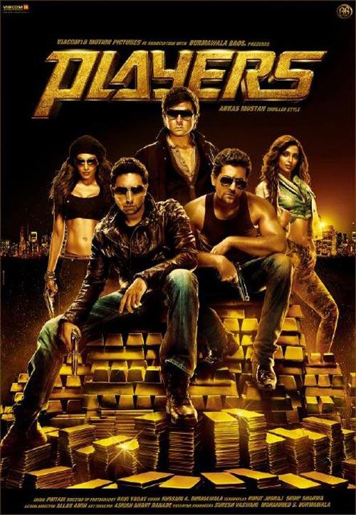 Players - Movie Poster #1 (Original)