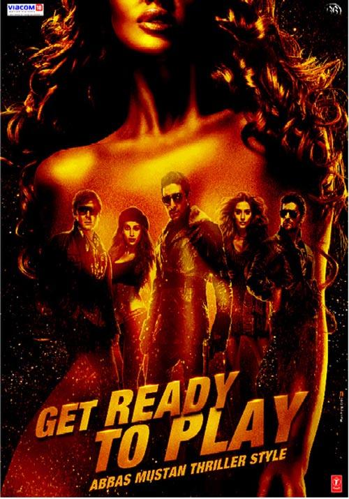 Players - Movie Poster #2 (Original)