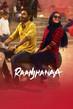 Raanjhanaa - Tiny Poster #3