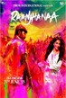 Raanjhanaa - Tiny Poster #4
