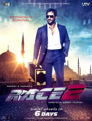 Race 2 - Movie Poster #10