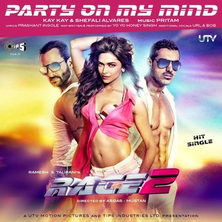 Race 2 - Movie Poster #3 (Small)