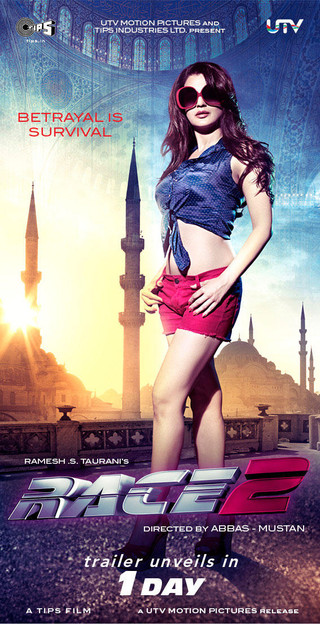 Race 2 - Movie Poster #5 (Small)