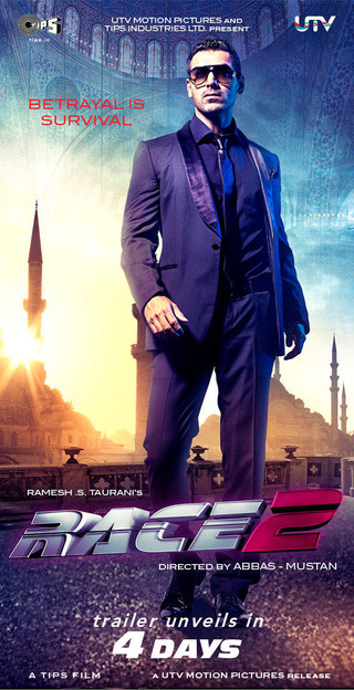 Race 2 - Movie Poster #8 (Small)