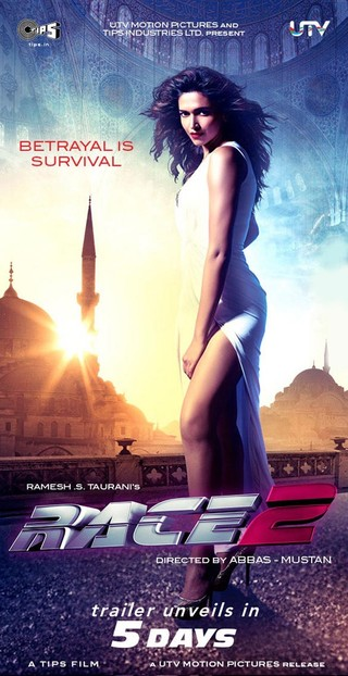Race 2 - Movie Poster #9