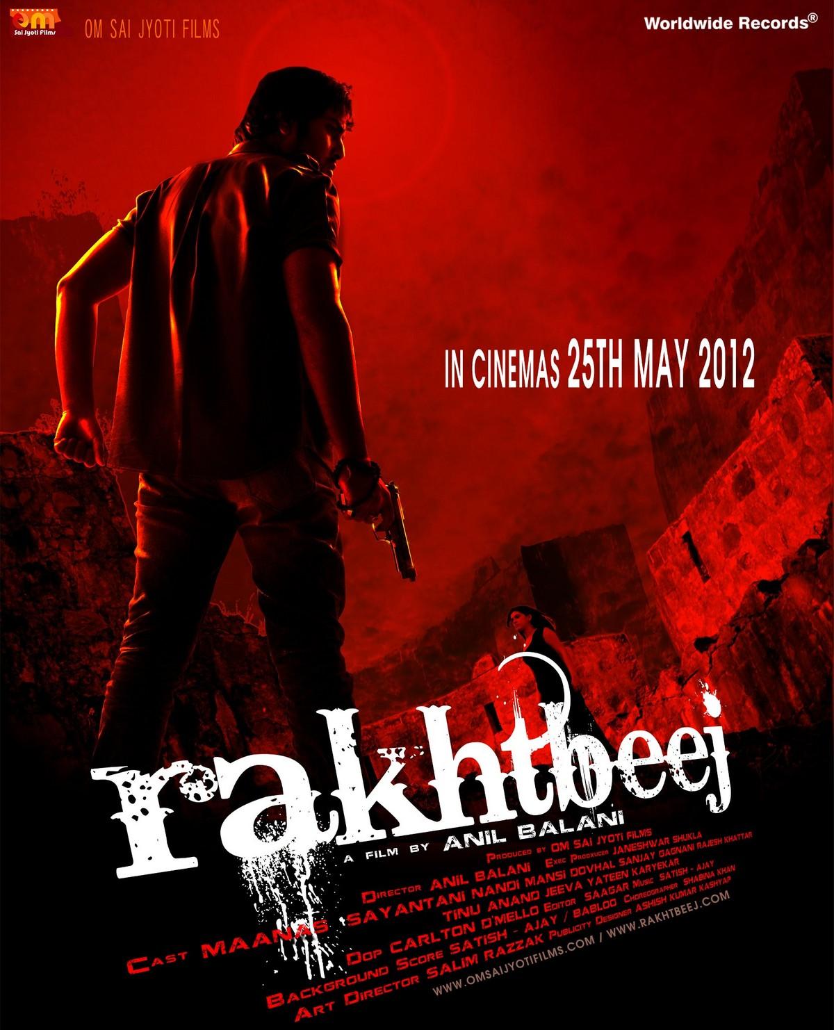 Rakhtbeej - Movie Poster #1 (Original)