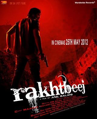 Rakhtbeej - Movie Poster #1 (Small)