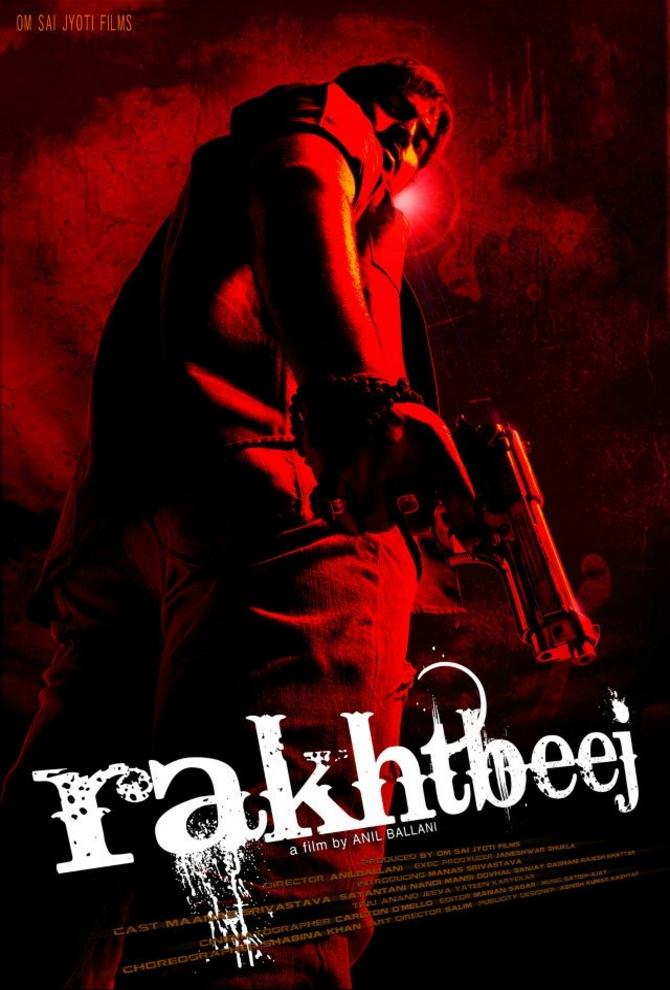 Rakhtbeej - Movie Poster #2 (Original)