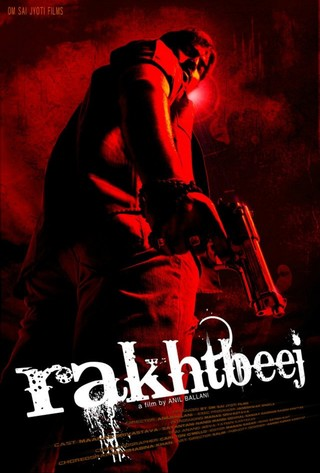 Rakhtbeej - Movie Poster #2 (Small)