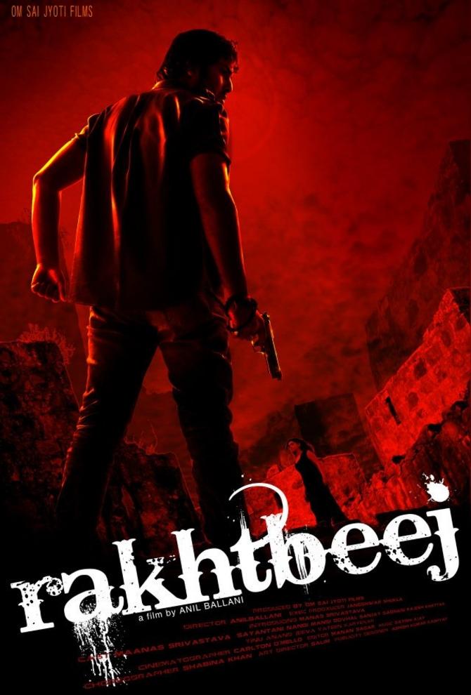 Rakhtbeej - Movie Poster #3 (Original)