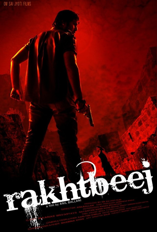 Rakhtbeej - Movie Poster #3