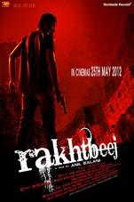 Rakhtbeej Small Poster