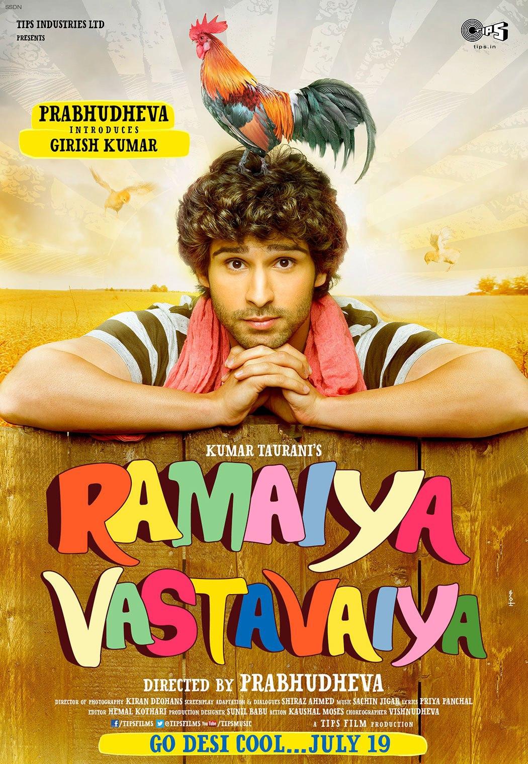 Ramaiya Vastavaiya - Movie Poster #1 (Original)