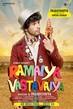 Ramaiya Vastavaiya - Tiny Poster #12