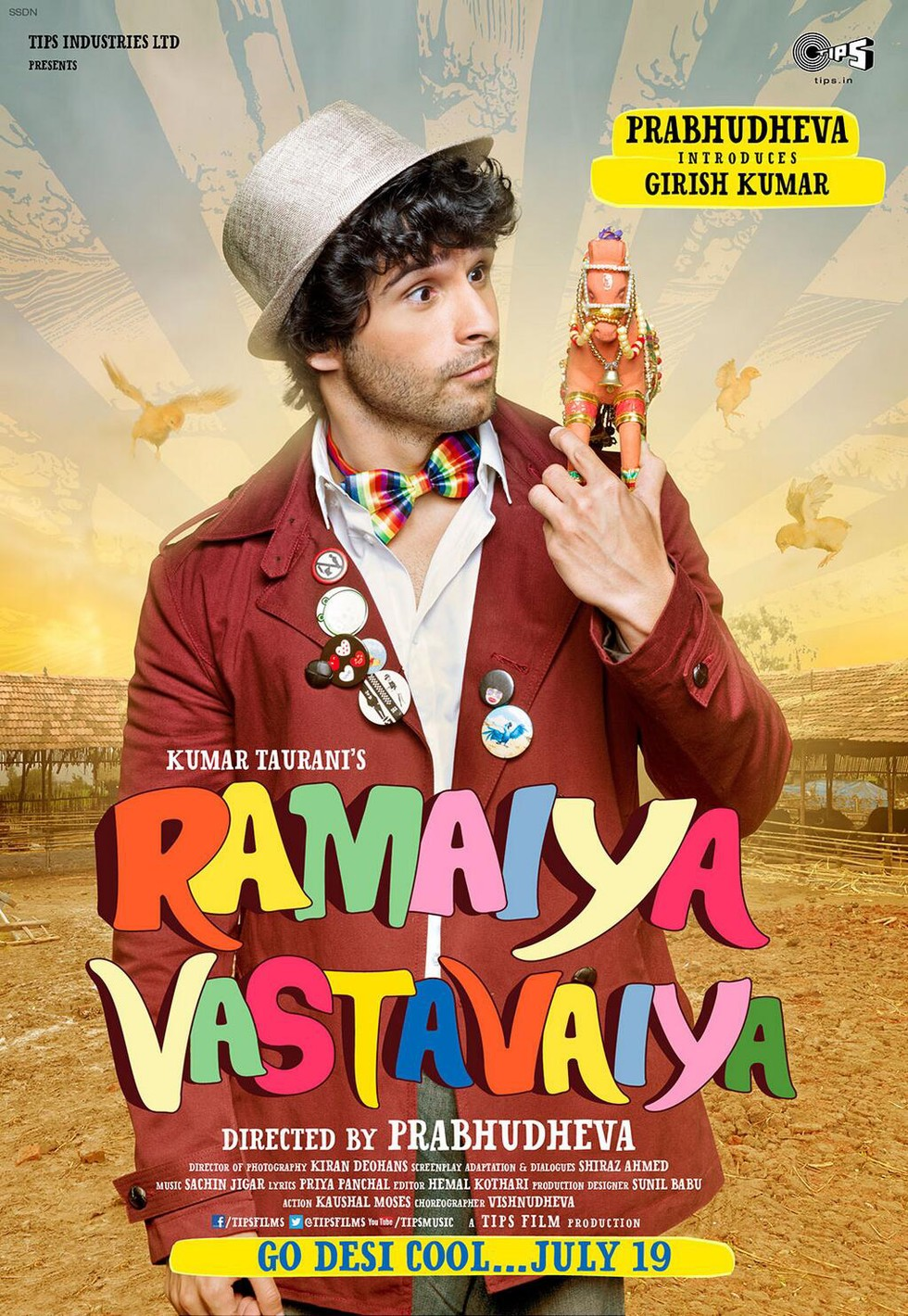 ramaiya vastavaiya - movie poster #12 (large) - funrahi
