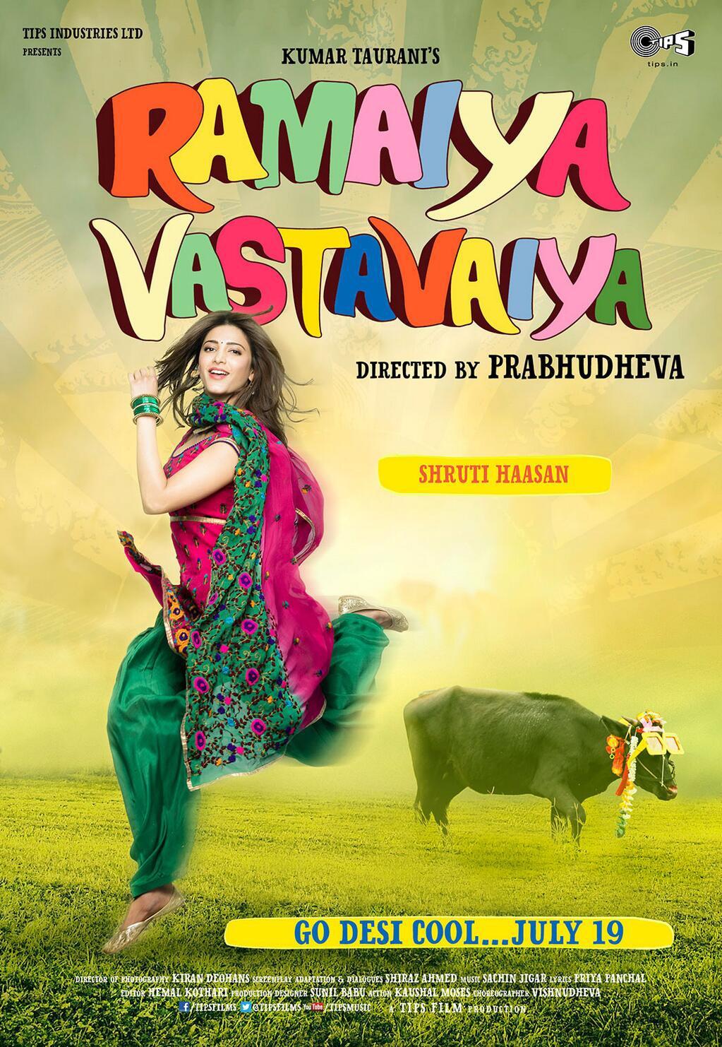 Ramaiya Vastavaiya - Movie Poster #13 (Original)