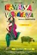 Ramaiya Vastavaiya - Tiny Poster #13
