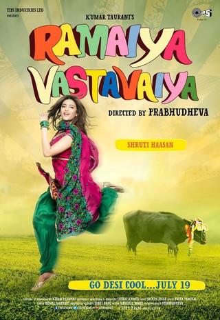 Ramaiya Vastavaiya - Movie Poster #13 (Small)