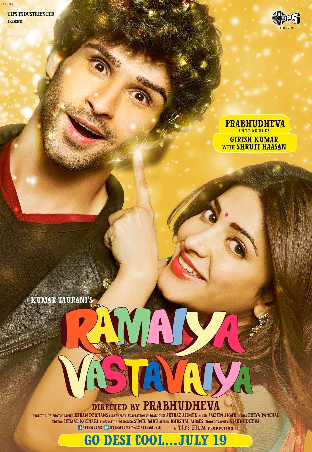 Ramaiya Vastavaiya - Movie Poster #14 (Original)