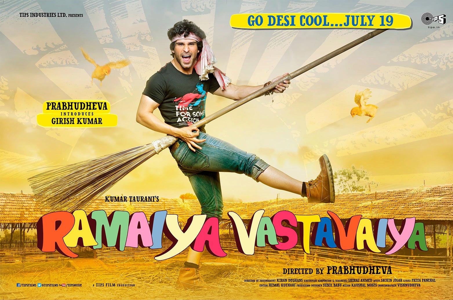 Ramaiya Vastavaiya - Movie Poster #15 (Original)