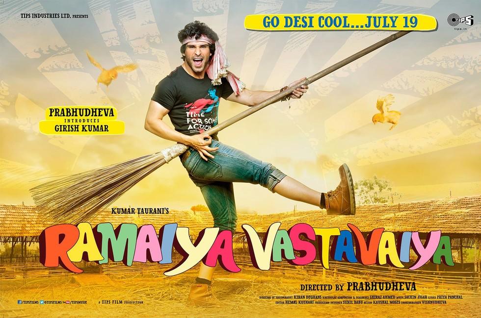 Ramaiya Vastavaiya - Movie Poster #15 (Large)