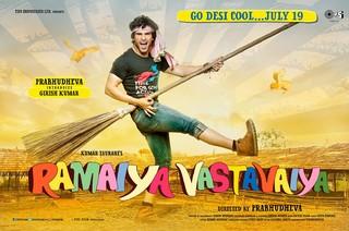 Ramaiya Vastavaiya - Movie Poster #15 (Small)