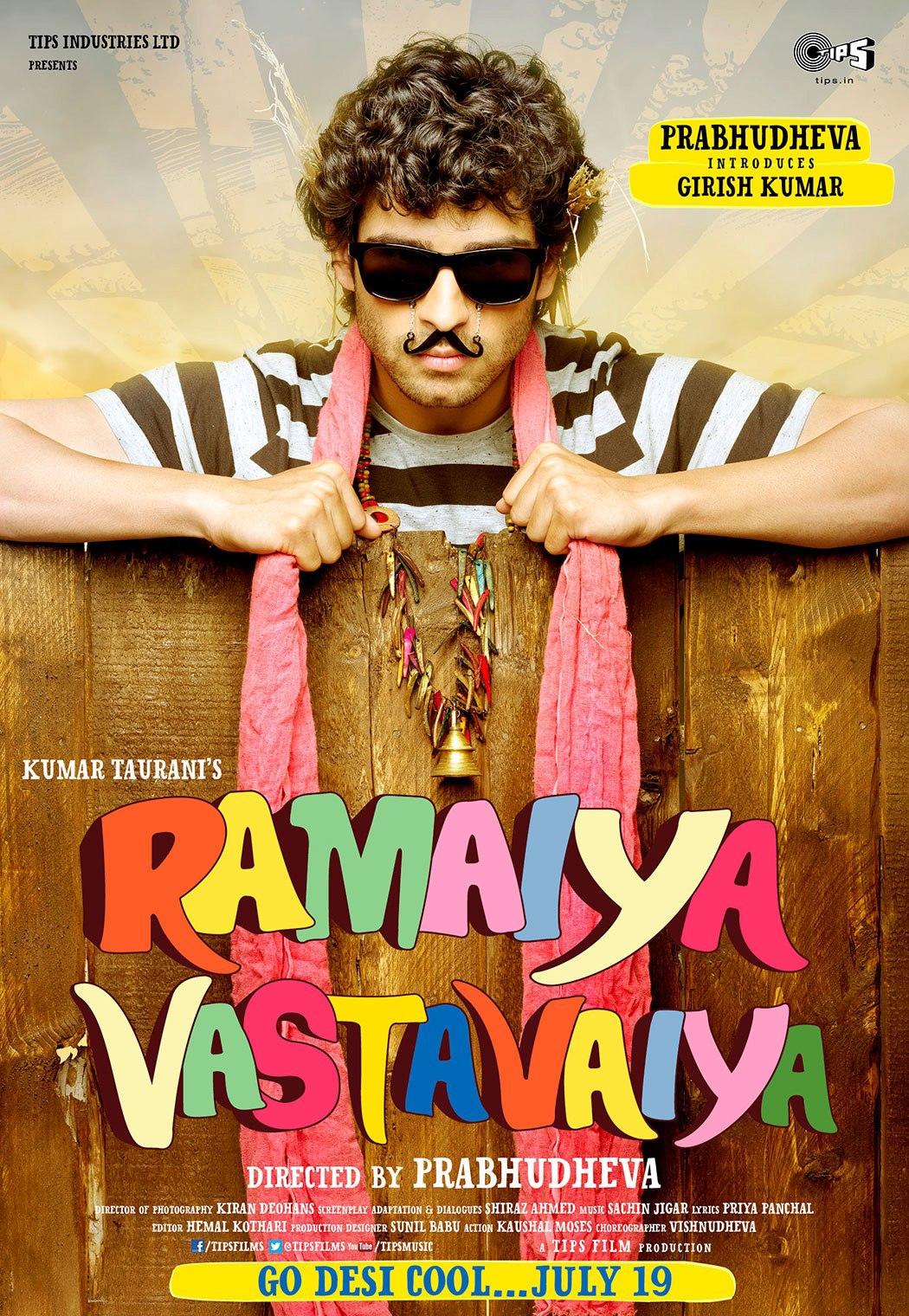 Ramaiya Vastavaiya - Movie Poster #16 (Original)