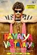 Ramaiya Vastavaiya - Tiny Poster #16