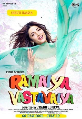 Ramaiya Vastavaiya - Movie Poster #17 (Small)