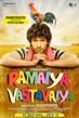 Ramaiya Vastavaiya - Tiny Poster #1