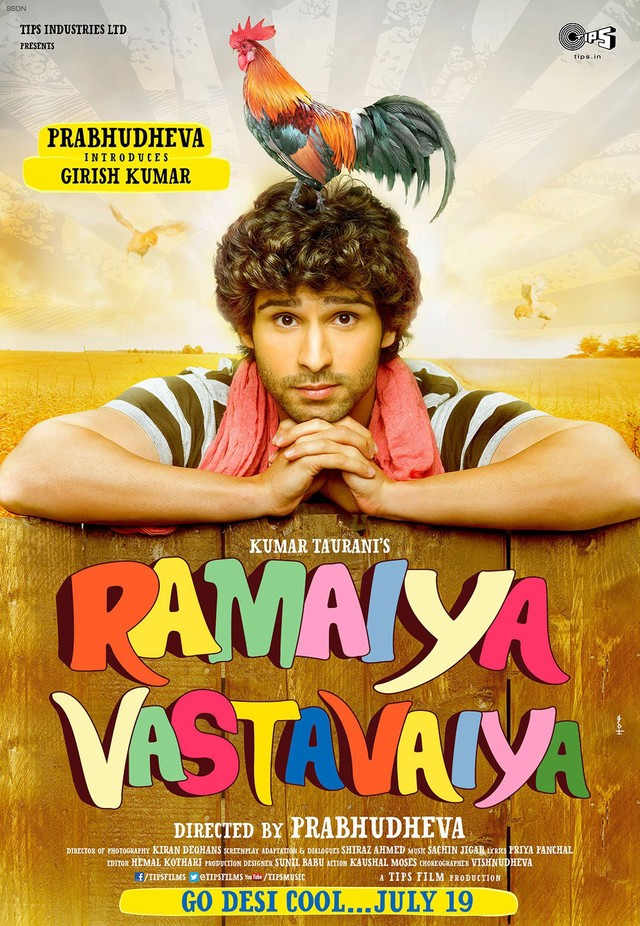 Ramaiya Vastavaiya - Movie Poster #1 (Medium)