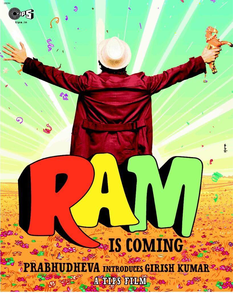 Ramaiya Vastavaiya - Movie Poster #2 (Original)
