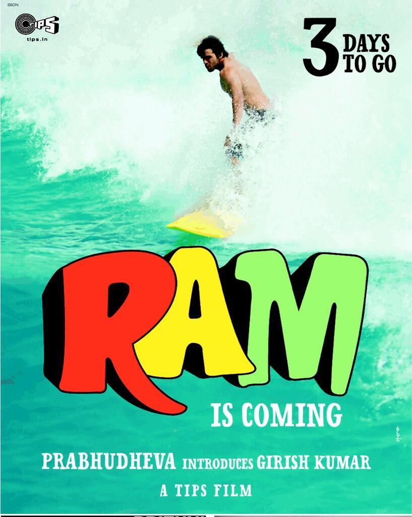 Ramaiya Vastavaiya - Movie Poster #3 (Original)