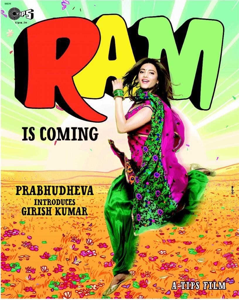 Ramaiya Vastavaiya - Movie Poster #4 (Original)