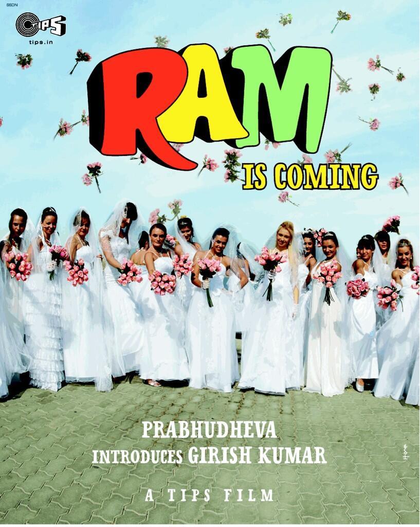 Ramaiya Vastavaiya - Movie Poster #5 (Original)