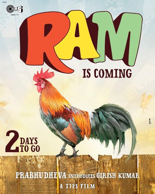 Ramaiya Vastavaiya - Movie Poster #6 (Original)