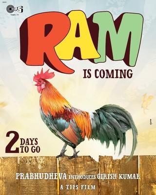Ramaiya Vastavaiya - Movie Poster #6 (Small)