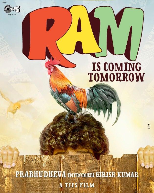 Ramaiya Vastavaiya - Movie Poster #7 (Original)