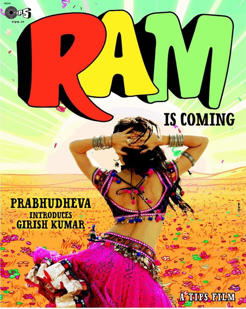 Ramaiya Vastavaiya - Movie Poster #8 (Original)