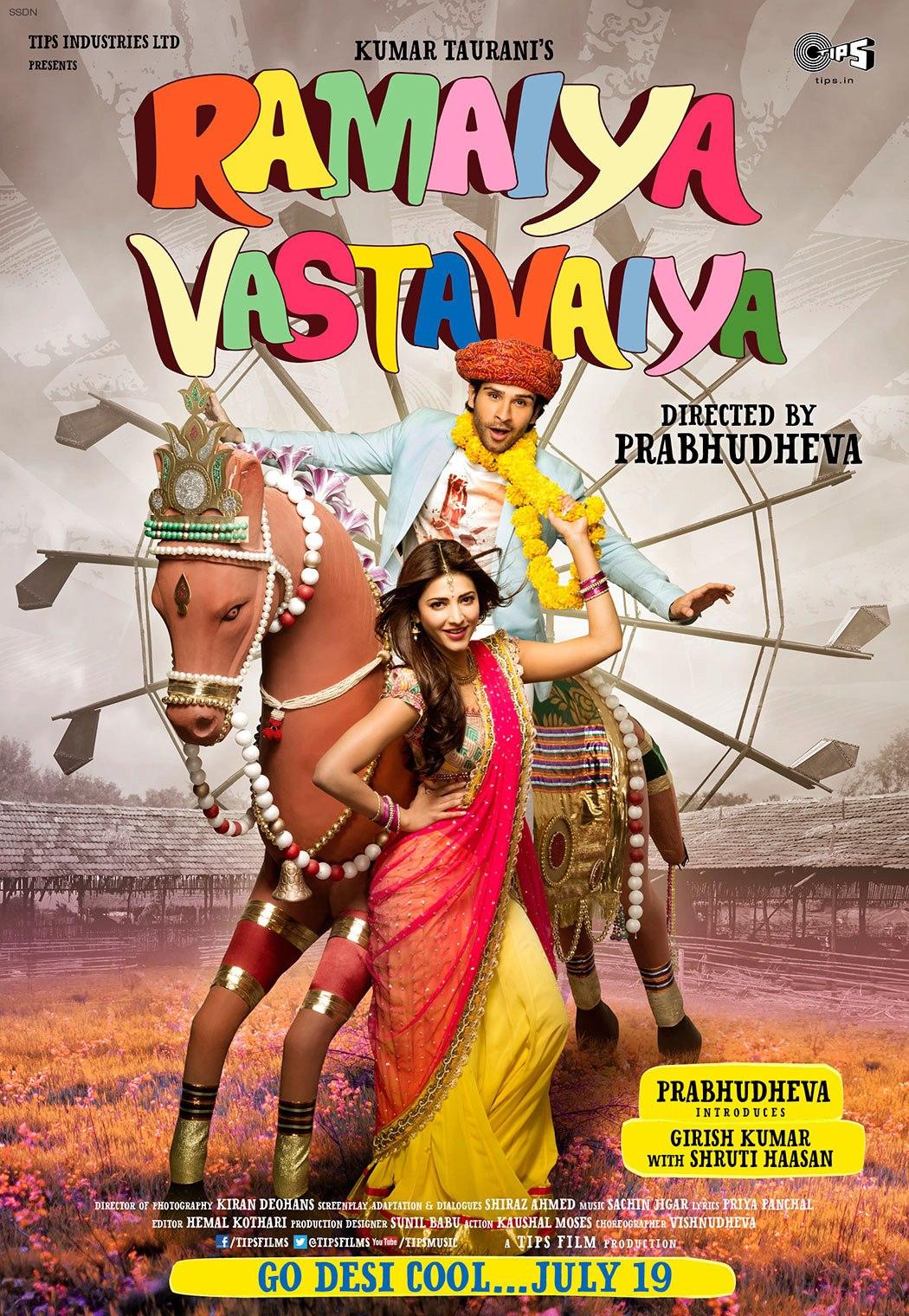 Ramaiya Vastavaiya - Movie Poster #9 (Original)