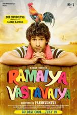 Ramaiya Vastavaiya Small Poster