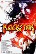 Rockstar Tiny Poster