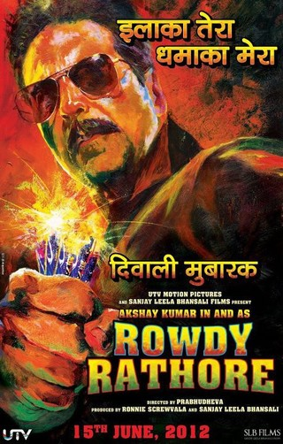 Rowdy Rathore - Movie Poster #3