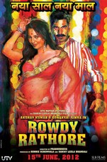 Rowdy Rathore Small Poster
