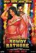 Rowdy Rathore Tiny Poster