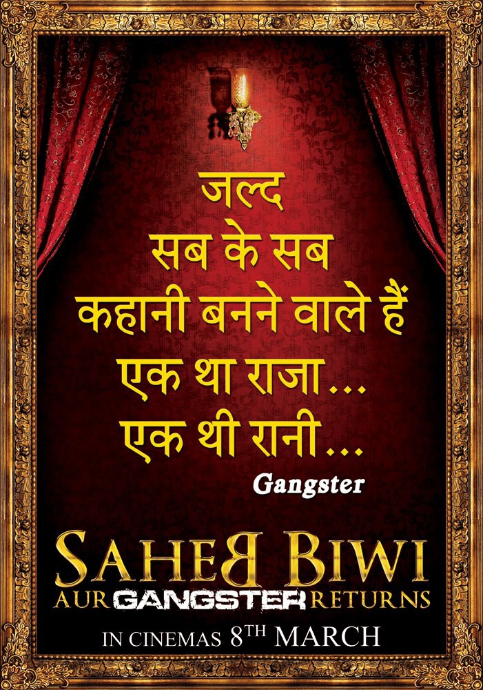 Saheb Biwi Aur Gangster Returns - Movie Poster #2 (Original)
