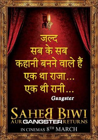 Saheb Biwi Aur Gangster Returns - Movie Poster #2 (Small)